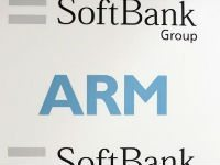 Japanese telecom SoftBank to buy ARM Holdings in $32B bid